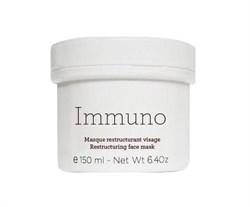 Gernetic Immuno – Крем-маска регенерирующая иммуномодулирующая Жернетик Иммуно, 150 мл - фото 15970