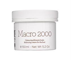 Gernetic Macro 2000 – Крем для коррекции размеров и формы молочной железы Жернетик Макро 2000, 150 мл - фото 16064