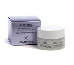 Dermatime Elastense Decollete and Hand Cream – Крем восстанавливающий для зоны декольте и рук Дерматайм, 50 мл - фото 16092