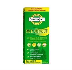Скипофит желтый скипидарный раствор с экстрактами целебных трав, 1000 мл - фото 16105