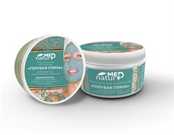 NaturMed маска для лица «Голубая глина» антивозрастная с потягивающим эффектом, 250 мл - фото 16390