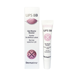 Dermatime Lips BB (Lips Beauty Booster) – Бустер красоты губ, 15 мл - фото 16492