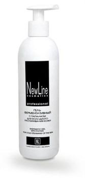New Line Гель ферментативный с папаином для холодного распаривания кожи с дозатором, 300 мл - фото 7940
