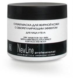 New Line Сухая маска для жирной кожи с себорегулирующим эффектом для лица и тела, 300 мл - фото 7949