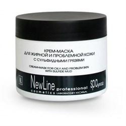 New Line Крем-маска для жирной и проблемной кожи с сульфидными грязями, 300 мл - фото 7950