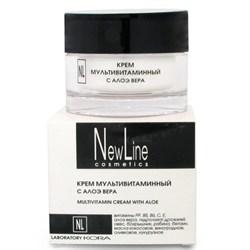 New Line Крем мультивитаминный с алоэ вера, 50 мл - фото 7959
