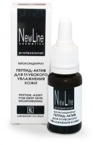 New Line Пептид-актив для глубокого увлажнения кожи, 15 мл - фото 7967