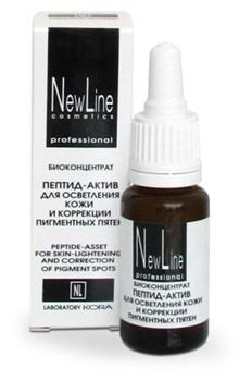 New Line Пептид-актив для осветления кожи и коррекции пигментных пятен, 15 мл - фото 7970