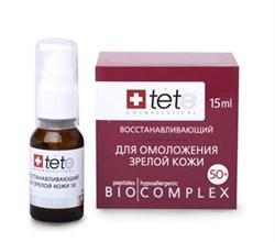 Tete Cosmeceutical Биокомплекс для омоложения зрелой  кожи 50+, 15 мл - фото 8075