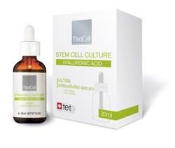 Medicell Ultra Anticellulite Serum – Сыворотка антицеллюлитная с кофеином и карнитином Медисел Ультра, 30 мл - фото 8217