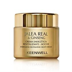 Keenwell Jalea Real and Ginseng Noche – Ночной энергетический восстанавливающий крем, 80 мл - фото 8339