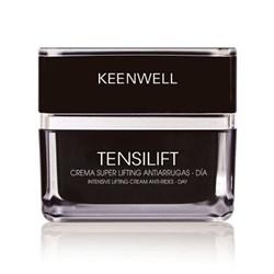 Keenwell Tensilift Intensive Lifting  Anti-Rides Day Cream – Крем интенсивный лифтинговый омолаживающий дневной Тензилифт, 50 мл - фото 8377