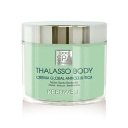 Keenwell Thalasso Body Crema Global Anticelulitica – Крем антицеллюлитный с тройным эффектом, 270 мл - фото 8382