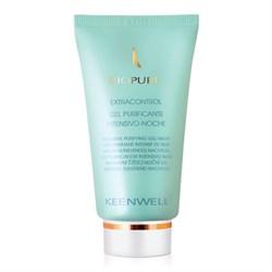 Keenwell Biopure Gel Purificante Intensivo Noche – Гель ночной Биопуре для глубокого очищения кожи, 60 мл - фото 8680