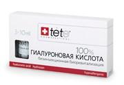 Tete Cosmeceutical 100% низко- и высокомолекулярная гиалуроновая кислота, 3 x 10 мл
