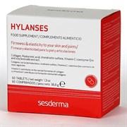 Sesderma Hylanses Food Supplement – БАД к пище «Илансес», 60 капсул