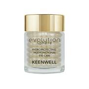Keenwell Evolution Sphere Hydro-Protecting Multifunctional Eye Care – Комплекс увлажняющий защитный мультифункциональный для контура глаз, 15 мл