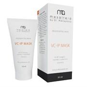 Mesaltera VC-IP Mask – Маска ВиСи-АйПи антивозрастного ухода с витамином С, 50 мл
