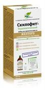 Скипофит набор терапевтический для принятия ванн из желтого скипидарного раствора, 250 мл