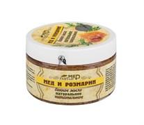NaturMed мыло банное питательное Мед и Розмарин, 250 мл