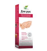 «Для рук» питательный крем с защитным действием, 75 мл