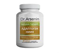 НИИН Dr. Arsenin Natural Therapy – пищевые капсулы  концентрированные АДАПТОГЕН, 60 шт. по 500 мг