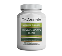 НИИН Dr. Arsenin Natural Therapy – пищевые капсулы концентрированные МУМИЕ + ЛОПУХ, 60 шт. по 500 мг