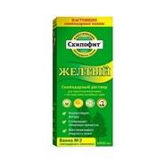 Скипофит скипидарный раствор «Желтый» для принятия ванн с экстрактами целебных трав, 1000 мл