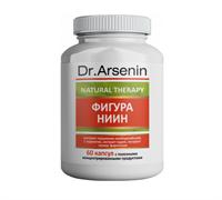 НИИН Dr. Arsenin Natural Therapy – пищевые капсулы концентрированные ФИГУРА, 60 шт. по 500 мг