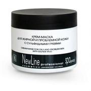 New Line Крем-маска для жирной и проблемной кожи с сульфидными грязями, 300 мл