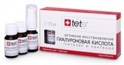 Tete Cosmeceutical Гиалуроновая кислота + хитозан и пантенол, 3 х 10 мл