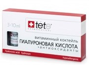 Tete Cosmeceutical Hyaluronic Acid & Antioxidants – Гиалуроновая кислота + антиоксиданты, 3 х 10 мл