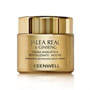 Keenwell Jalea Real and Ginseng Noche – Ночной энергетический восстанавливающий крем, 80 мл