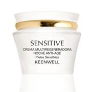 Keenwell Sensitive Anti-Aging Multigenerating Night Cream – Восстанавливающий омолаживающий крем ночной, 50 мл